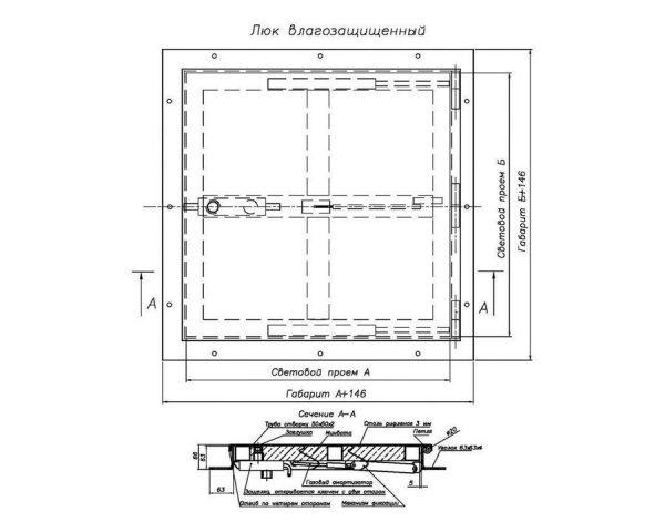 Монтажная схема люка напольного герметичного
